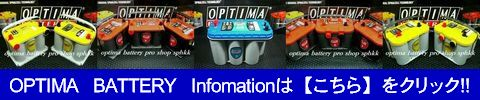 optima infomation
